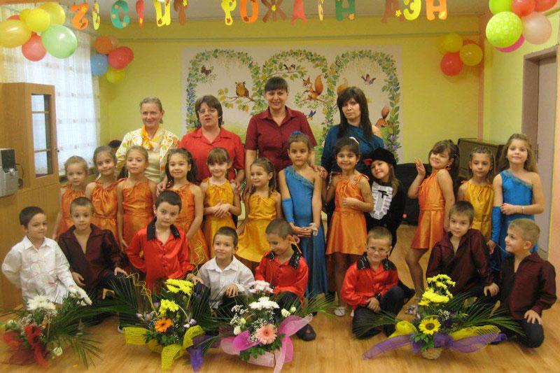 Рожден ден на детската градина!