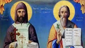 Честит 24 май - ден на българската просвета, култура и славянската писменост!