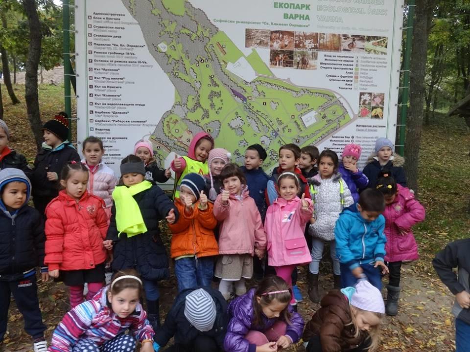 На екскурзия в Екопарка