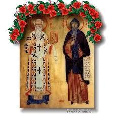 Честит 24 май - най-светлият български празник!
