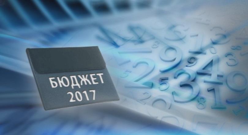 Сборен отчет за касово изпълнение на бюджета за 2017г.