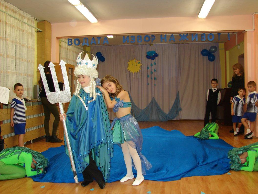 """Тържество на IV гр. """"Калинка"""" на тема: """"Водата -  извор на живот!"""""""