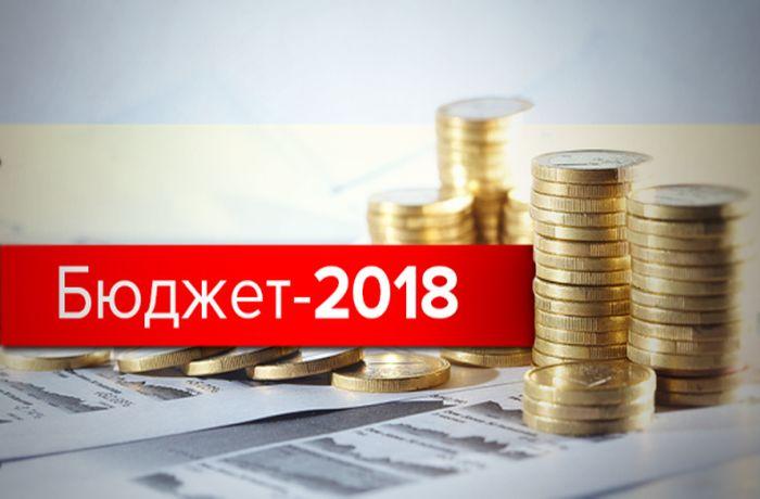 """ДГ №34 """"Лястовчика"""" - Бюджет 2018г"""