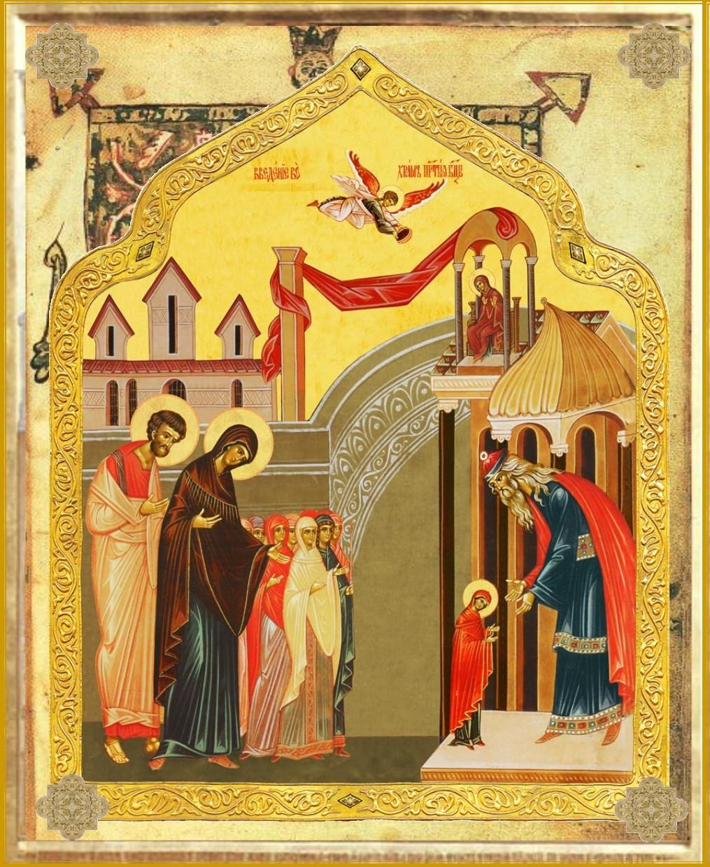"""21 ноември- """"Ден на християнското семейство"""""""