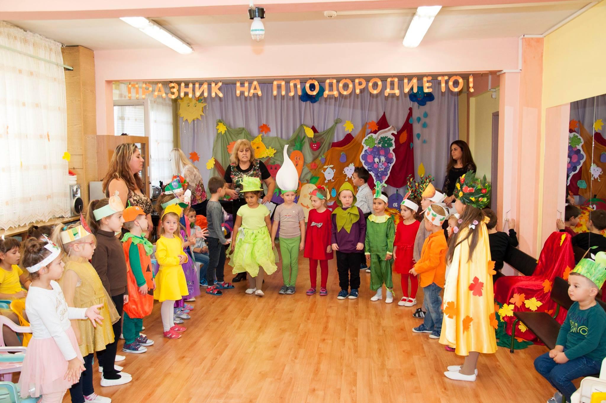 """Празник на плодородието в ДГ №34 """"Лястовичка""""- 30.10.2018г"""