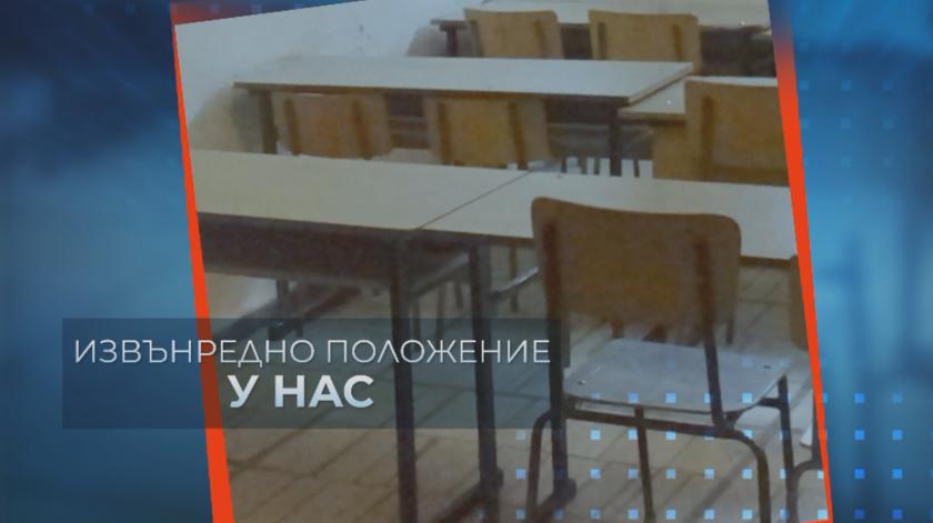 Преустановяване на учебните занятия в училища и детски градини до 29.03.2020г