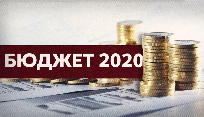 Сборен касов отчет за 2020г.