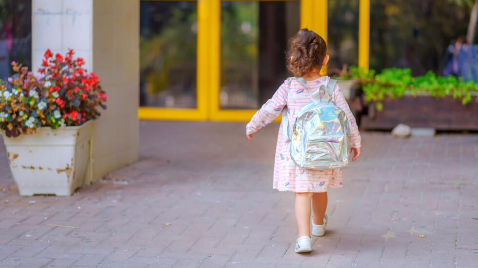 Извиняване на отсъствия по уважителни причини в условията на COVID-19, след подаване на декларация от родителя